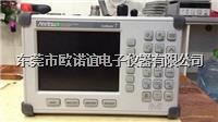 Anritsu S332D驻波比 S332D天馈线测试仪 S332D