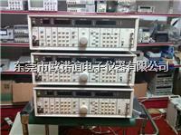 租赁/供应VP-7723D音频分析仪 日本松下VP7723D   VP-7723D