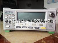 蓝牙测试仪MT8852B MT8852B