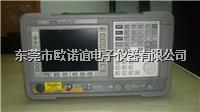26.5G频谱仪E4408B Agilent E4408B E4408B