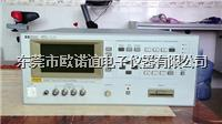 HP4284A精密LCR测试仪  HP4284A