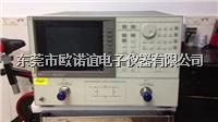 出售HP8720C网络分析仪 HP8720C