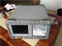 Agilent E4405B频谱分析仪