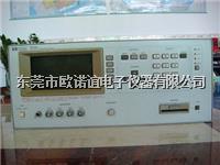 东莞出售Agilent4278A电容测试仪HP4278A Agilent4278A