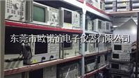 Agilent N9030A PXA信号分析仪 N9030A