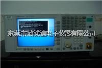 安捷伦N9020A信号分析仪 N9020A