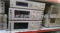 Agilent86100C Infiniium DCA-J宽带示波器Agilent86105C Agilent86100C