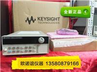 美国是德Keysight 66311B 移动通信直流电源 15V 3A全新原装正品