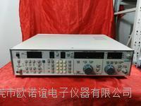 日本目黑MEGURO MSG-2580 信号源 10KHZ-280MHz 标准信号发生器 MSG-2580