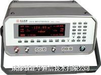 ZY5110电缆衰减/串音测试仪 ZY5110