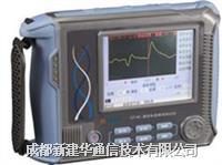 GT-8C通信电缆障碍测试仪 GT-8C