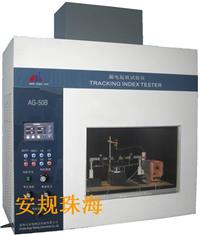 漏电起痕试验仪  计算机控制 AG-50