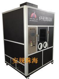 4立方米水平垂直燃烧试验机