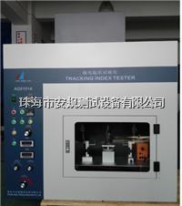 漏电起痕试验仪(对开门系列) AG5101