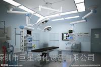 电解板手术室,组合式钢板手术室,钢板手术室墙板(背贴12mm石膏板)