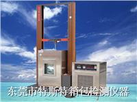 高低温拉力试验机 TST-ON127