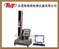 电脑伺服式拉力试验机 TST-B609B-S
