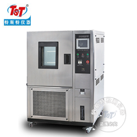 汽车高低温试验箱 HD-E702-150
