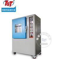 高温耐黄老化试验箱 台式紫外线试验箱 HD-E704