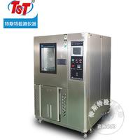 恒温恒湿试验箱~可程式恒温恒湿试验箱 TST-E702-225