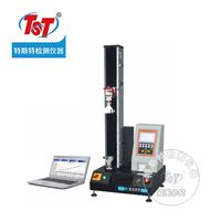 橡胶单柱拉力试验机 TST-B609B-S