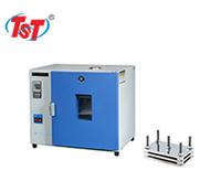 海绵压缩变形测试仪 HD-F750-4