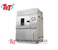 双通道氙灯耐候试验箱(水冷型)  TST-E711