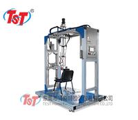 椅座、椅背联合试验机 HD-F780
