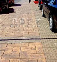 市政道路修建用料 艺术地坪 压模地坪 透水地坪