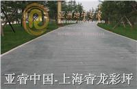 仿古街、仿古道路,彩色艺术地坪铺装,彩色地坪销售厂家 YR-P2