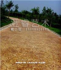 彩色地坪,压印艺术地坪,装饰混凝土,彩色混凝土地坪,仿石地坪 YR-Y021
