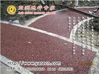 睿龙彩色胶筑景观石路面,透水天然彩石路面