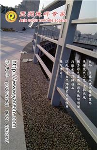 胶筑透水石路面,天然彩石胶粘剂供应