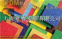 橡胶地坪|橡胶颗粒地坪|橡胶地坪厂家|学校橡胶地坪 根据要求
