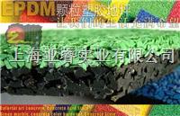 橡胶地坪|橡胶颗粒地坪|橡胶地坪厂家|学校橡胶地坪