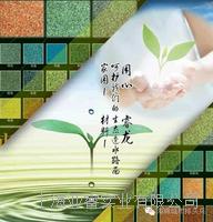 强固剂|透水混凝土强固剂|强固剂材料|强固剂价格|透水混泥土强固剂