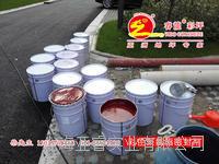 透明密封剂,透水混凝土用密封剂,露骨料透水自然石用密封剂材料