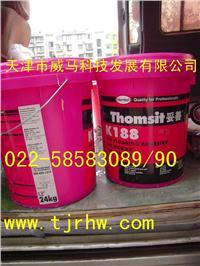 天津威马科技供应汉高妥善K188, 汉高妥善,PVC地板粘合剂, 超强地板粘合剂