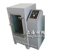 二氧化硫试验箱/二氧化硫试验机/二氧化硫箱 LP/S02 -300