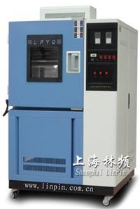 恒温恒湿试验机/恒温恒湿机/恒温恒湿箱/恒温恒湿试验箱 LP/DHS-225