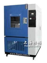 LP/JMS系列霉菌交变试验箱 LP/JMS-010
