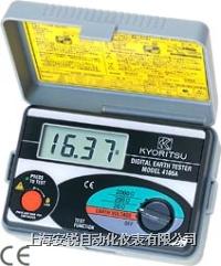 数字式接地电阻测试仪4105A 4105A
