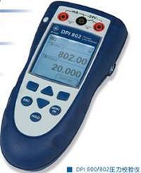 双通道回路校验仪 DPI 832