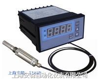 温湿度露点仪LY60P