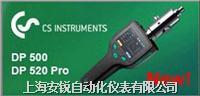 DP500水分分析仪 DP500露點儀