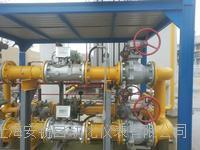涡轮燃气流量計厂家批发 DN80