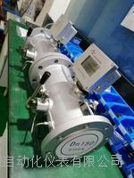 上海供应涡轮燃气流量計 DN150