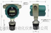 AR8000-EX型本安防爆超聲波液位儀