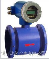 电磁流量計技术性能 (安锐厂家供应)