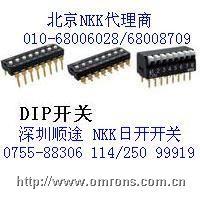 JS01-08AP4-S琴键式NKK滑动开关Nikkai JS01-08AP4-S
